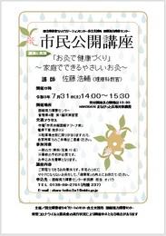 20210701_leaflet.jpg